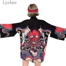 Buy cartoon kimono and get free shipping on AliExpress.com
