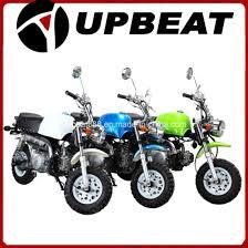 upbeat 50cc kids monkey bike mini