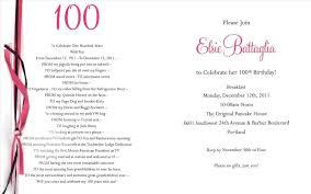 invitation sle for 18th birthday new invitation sles for 18th birthday save invitation sle for 18th
