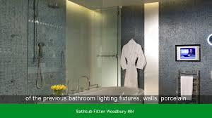 Lighting By Design Woodbury Minnesota Bathtub Fitter Woodbury Mn Youtube