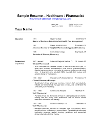 Retail Pharmacist Resume Awesome Collection Of Clinical Pharmacist Cover Letter Fair Hospital 21