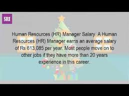 What Is The Average Salary Of Hr Manager In India Youtube