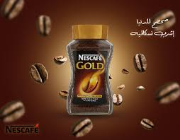 Nescafe instant coffee packets, taster's choice light roast, 1.7 g singles (pack of 80) 4.6 out of 5 stars 2,423. Nescafe Projects Photos Videos Logos Illustrations And Branding On Behance