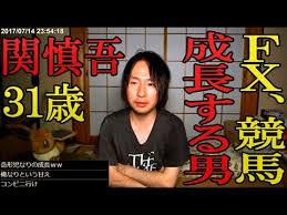 「バイナリー関慎吾【ハルヒ】」の画像検索結果