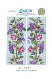 Cross Stitch Pattern Chart Reedition Flower Motif Vineyards And Roses