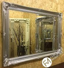 new bright silver shabby chic framed