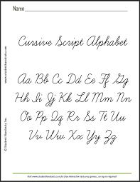 Cursive Script Alphabet Sample Sheet