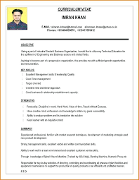 Resume Biodata Sample Resume Biodata Sample Form Applicants