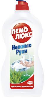 """<b>Средство</b> для мытья <b>посуды</b> Пемолюкс """"<b>Алое</b> Вера"""", 450 мл ..."""