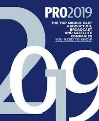 Pro2019 By Cpi Trade Media Issuu