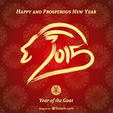 Chinese New Year Card Vector Free Download