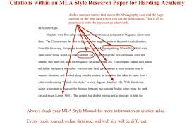 thesis for an advertising essay newspaper