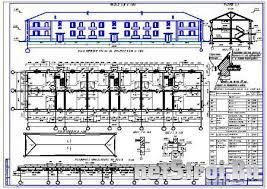 Курсовой проект Гражданское здание Здания социально бытового  Курсовой проект Гражданское здание