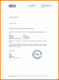 Certificate Of Employment Separation Sample Best O Downloads Fresh