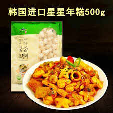 Usd 750 Famous South Korea Imported Heart Star Shaped Rice Cake