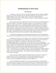 Example Essay About Yourself Example Of Biography Essay About Yourself Current Pictures An