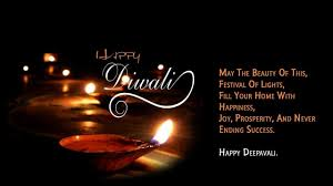 Diwali Sms 100 Happy Diwali Sms 2019 With Images Talk In Now