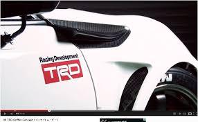 TRD Vent/Garnish/Scuddle - Scion FR-S Forum   Subaru BRZ Forum ...