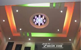 Wonderful With Additional False Ceiling Design In Living Room 27 Pop Design In Room
