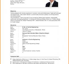 Bio Vs Resume Examples How To Write A Short Professional On Yourself