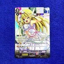 Duo สเตจสตอร์ม,อิโอริ : TCGTH - Trading Card Game TH
