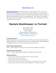 resume entry level bookkeeper resume sample also key element in entry level bookkeeper resume sample also key element in career objective