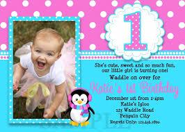 1st birthday invitations personalised alanarasbach