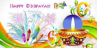 diwali essay in hindi दीपावली दिवाली पर  diwali essay in hindi दीपावली दिवाली पर निबंध deepavali hind images best hindi blog