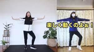 まりな ダイエット ダンス