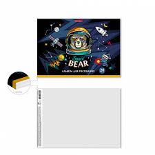 Альбом для <b>рисования</b> на клею ErichKrause® Space Bear, А4, 20 ...