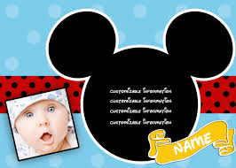 personalized mickey mouse invitations afoodaffair me personalized mickey mouse invitations is best collection ideas you choose for invitations sample