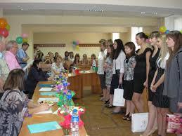 Защита выпускных квалификационных работ Факультет гуманитарного  Защита выпускных квалификационных работ Факультет гуманитарного образования СамГТУ