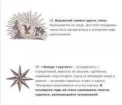 партакти зона понятия и тд таверна Prodotaru Forum
