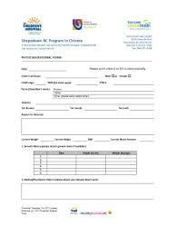 Free Medical Charting Forms 50 Referral Form Templates Medical General Template Lab
