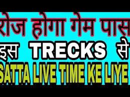 Faridabad Tricks 100 Fix Gem Nikale Youtube