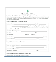 Vacation Request Forms For Employees Day Off Request Form Entrerocks Co
