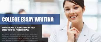 essay thesis statement generator marygrove college master in the essay thesis statement generator