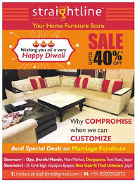 Furniture store newspaper ads Scpf Straightline Youre Home Furniture Store Newspaper Toolbox Blog Wordpresscom Straightline Youre Home Furniture Store Sale Upto 40 Off Ad