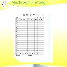 receipt book printing receipt booklet invoice booklet staples fresh triplicate receipt