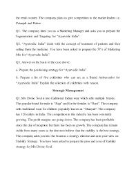 about vacation essay uno