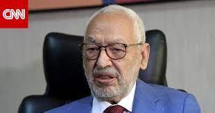 النهضة تُعلق على مزاعم تجسس دولة عربية على راشد الغنوشي وتطالب بتحقيق - CNN  Arabic