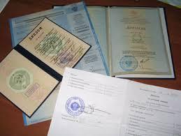 В Хакасии заведующую детсадом увольняют за поддельный диплом АДИ  Бискамжа Аскизского района Еленой Мезенцевой поддельного диплома о высшем образовании