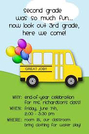 Class Party Invitation End Of School Year Party Invitation And Decor Email Or Print Www