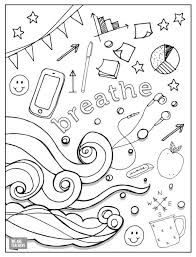 A printer test page is nothing but a test print that checks the efficiency of your printers and the magnitude of colors that are being pushed through the printer head. 8 Free Adult Coloring Pages For Stressed Out Teachers