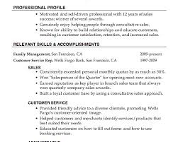 Sample Resume Promotion Free Resume Example And Writing Download