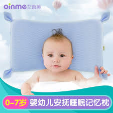 get ations baby pillow shape pillow baby pillow migraine prevention of neonatal 0 1 year