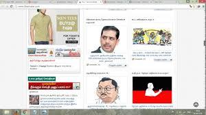 what is googleplus in tamil home based online jobs online what is googleplus in tamil home based online jobs online jobs tips