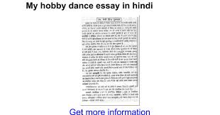 my hobby dance essay in hindi google docs