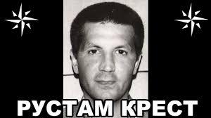 вор в законе крест рустам назаров татарский законник