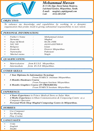 Confortable Mba Fresher Resume Sample For Finance Freshers Of Bes On
